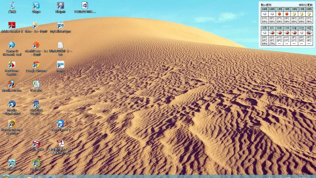 oldnote_desktop.jpg