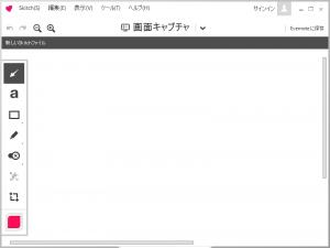2014-03-13_08h44_35