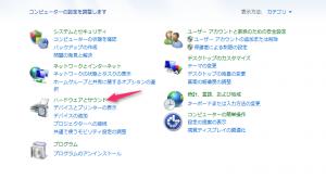 2014-04-10_09h29_57