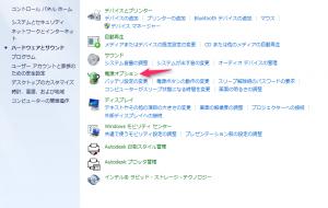 2014-04-10_09h30_54