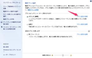 2014-04-10_09h31_36