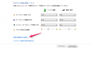 2014-04-10_09h32_11