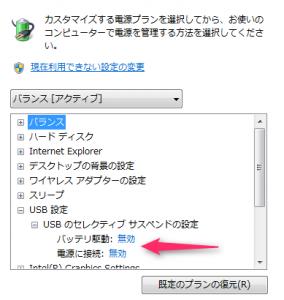 2014-04-10_09h33_18