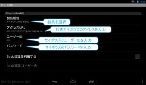 2014-06-05_18h53_46