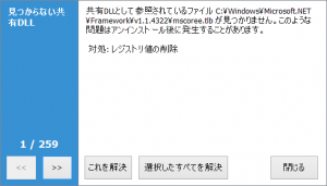 2014-07-09_21h49_00