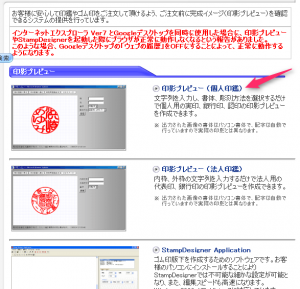 2014-08-25_17h01_06