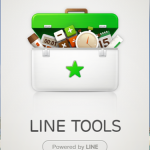 LINE TOOLSが以外と便利で使える