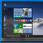 Windows10は7/29発売。無償アップグレード予約も開始