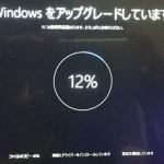 Windows10への無料アップグレードは2016年7月29日まで